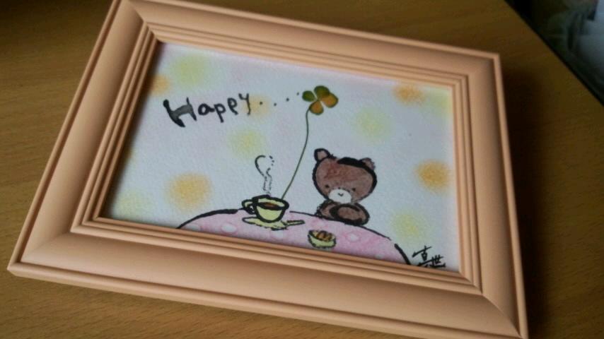 Happy…(四つ葉のクローバー付き)M