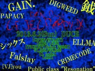 2013 06/02(日) DUCE