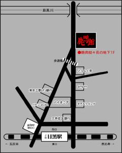 2011 06/11(土) 目黒鹿鳴館